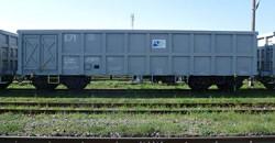 vagon-fas-e71